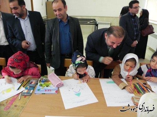 برگزاری مسابقه نقاشی بمناسبت 5تیر