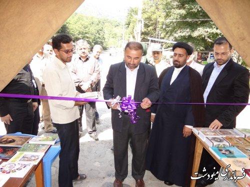 افتتاح نمایشگاه کتاب در تفرجگاه آق چشمه مینودشت