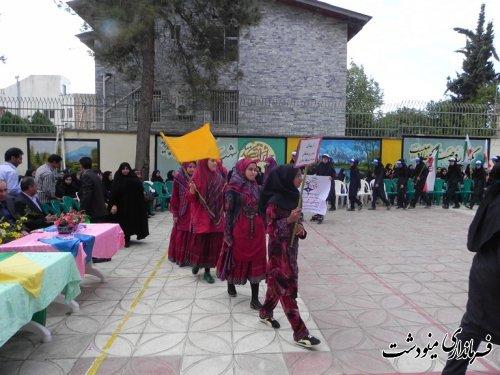 برگزاری المپیاد ورزشی دانش آموزی در مینودشت