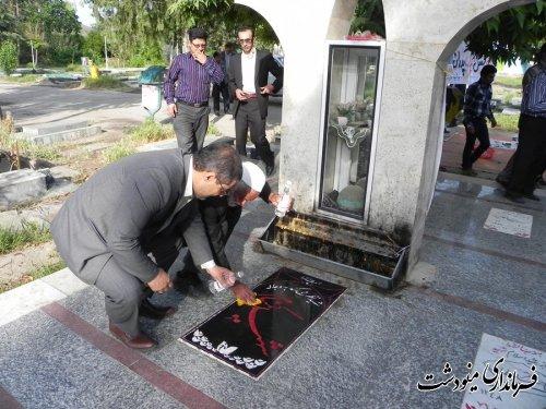 در آخرین روز از هفته بسیج ، بسیج ، ایثار ومیثاق با شهدا