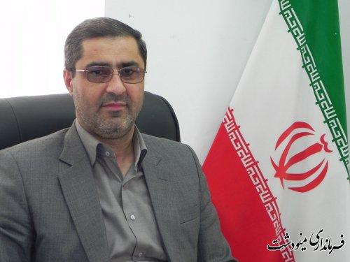 درراستای سفر ریاست محترم جمهوراسلامی ایران به استان گلستان