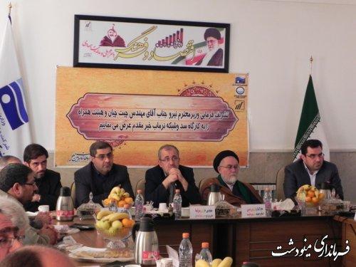 مشاور وزیر نیرو و مدیرعامل منابع آب ایران در مینودشت گفت:555 هزار نفر از آب شرب سد نرم آب و چهل چای مینودشت بهره مند خواهند شد.