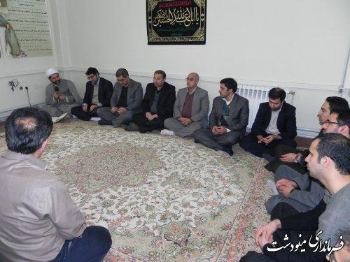 برگزاری مراسم عزاداری در نماز خانه دادگستری مینودشت
