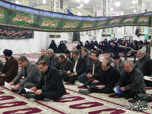 شرکت فرماندار در مراسم زیارت حضرت رسول اکرم (ص) وشهادت امام حسن مجتبی(ع)