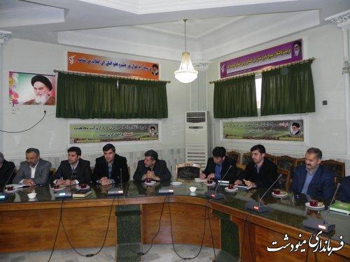 جشن های انقلاب مردمی برگزار شود