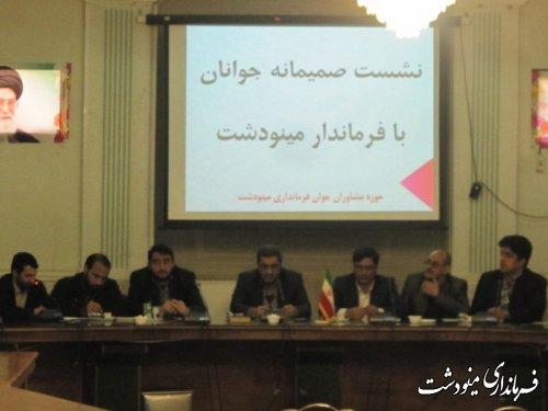 فرماندار مینودشت : جوانان امروز مدیران آینده ایران هستند