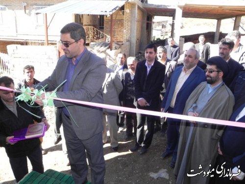 افتتاح 5 واحد مسکن مددجو کمیته امداد امام خمینی (ره) مینودشت