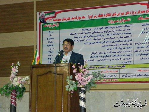 عزت مندی ، دست یابی به تکنولوژی و بستر سازی حکومت حضرت مهدی (عج) از دستاورده های انقلاب است