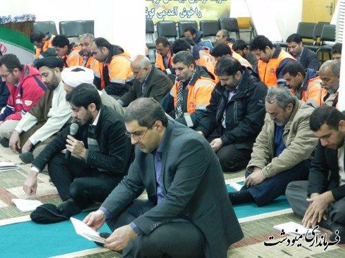 برگزاری زیارت عاشورا در سالن اجتماعات کمیته امداد امام خمینی (ره) مینودشت