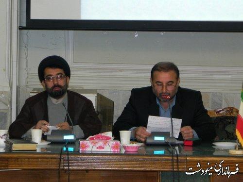 تشکیل ستاد گرامیداشت بیست و ششمین سالگرد ملکوتی حضرت امام خمینی (ره) در مینودشت