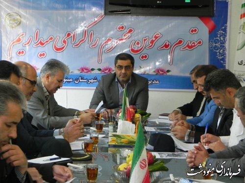 جلسه شورای کشاورزی شهرستان مینودشت
