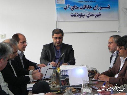 برگزاری جلسه شورای حفاظت منابع آب در مینودشت