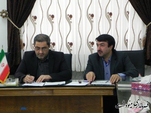 نشست فرماندار مینودشت با مدیر کل میراث فرهنگی استان