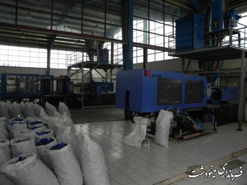 افتتاح کارگاه تولید پلی فرم در شهرک صنعتی مینودشت