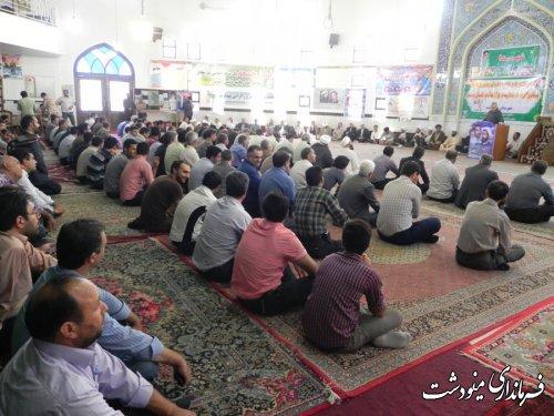 برگزاری مراسم گرامیداشت شهیدان رجائی و باهنر در مسجد جامع مینودشت