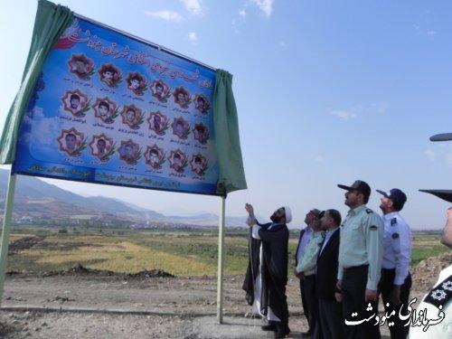 پرده برداری از یادمان شهدای نیروی انتظامی شهرستان مینودشت