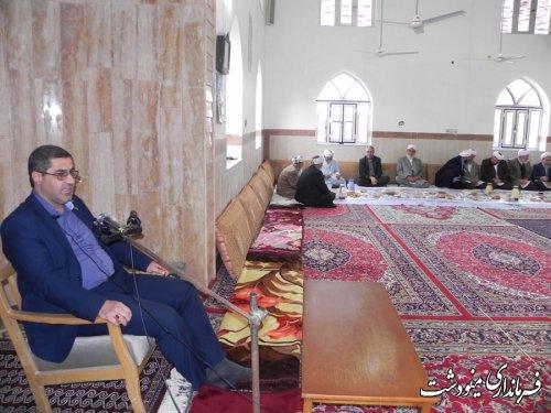 فرماندار مینودشت در مراسم مولودی خوانی جشن وحدت روستای قره چشمه گفت: امروز دشمن با ایجاد تفرقه سعی در کم رنگ کردن حضور مردم در انتخابات را دارد