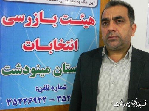 برگزاری جلسه توجیهی بازرسین انتخابات شهرستان مینودشت
