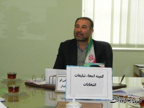جلسه کمیته امحاء تبلیغات غیر قانونی انتخابات در فرمانداری مینودشت برگزارشد