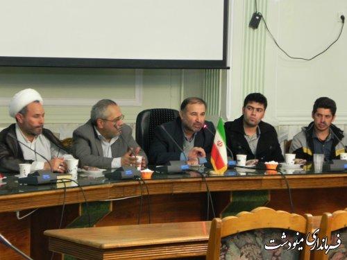 همایش انتخاباتی دهیاران بخش مرکزی مینودشت برگزار گردید
