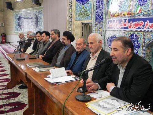 برگزاری جلسه توجیهی اعضای شعب اخذ رای در مینودشت