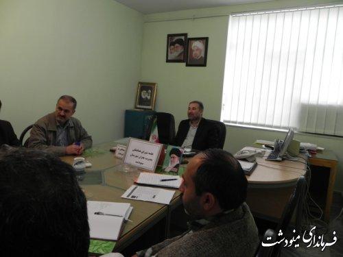 برگزاری جلسه مدیریت بحران در راستای انتخابات در مینودشت