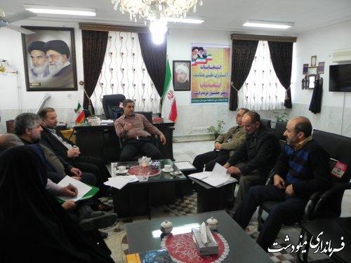 برگزاری جلسه اعضای ستاد انتخابات شهرستان مینودشت