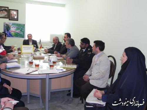 برگزاری چهارمین جلسه ستاد اجرائی خدمات سفر شهرستان مینودشت