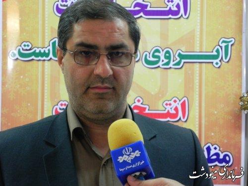 اسرافیل وزیری رئیس مرکز حوزه انتخابیه مینودشت گفت : همه عوامل اجرائی آماده برگزاری انتخاباتی سالم در روز جمعه دهم اردیبهشت هستند