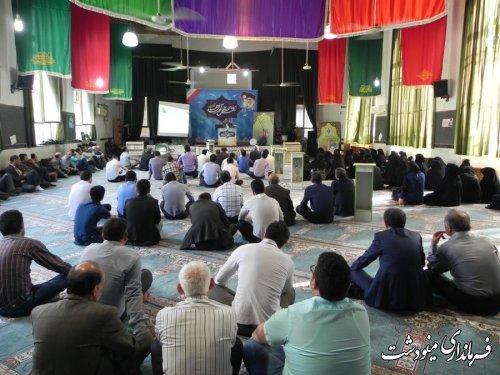 برگزاری جلسه توجیهی عوامل اجرائی ستاد انتخابات شهرستان مینودشت