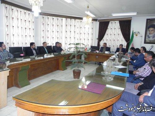 برگزاری جلسه روسای کمیته فناوری ستادهای انتخابات درمینودشت