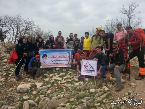 بخشدار کوهسارات گفت : تیم کوهنوردی شهرستان مینودشت با شعار مشارکت در انتخابات نشانه همبستگی ملی است وارد دوزین شدند