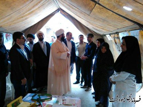 حضور بخشدار بخش کوهسارات به اتفاق امام جمعه وروسای ادارات بخش در چادر سلامت