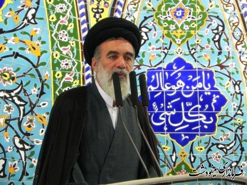 امام (ره) در قرن ما و روزگار ما یکی از مصادیق مشیت الهی است