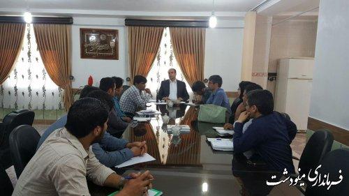 برگزاری جلسه کارگروه سلامت بخش کوهسارات شهرستان مینودشت