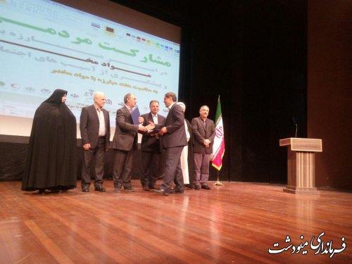 به مناسبت هفته مبارزه با مواد مخدردر استان از فرماندار مینودشت تقدیر شد