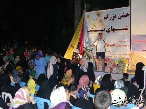 برگزاری همایش پیاده روی خانوادگی بمناسبت هفته مبارزه با مواد مخدر در شهرستان مینودشت