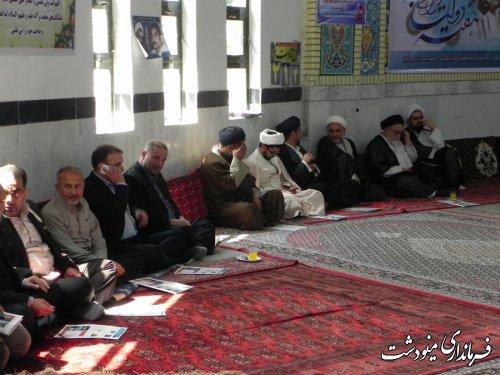 مراسم گرامیداشت شهیدان رجایی و باهنر در مسجد جامع مینودشت