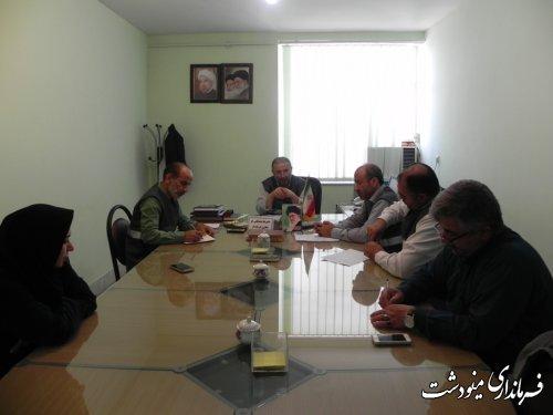 برگزاری جلسه سرشماری عمومی نفوس و مسکن مینودشت