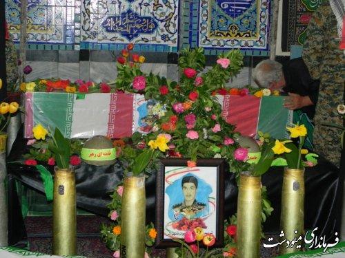 وداع با شهید محمود شهرکی در شهرستان مینودشت