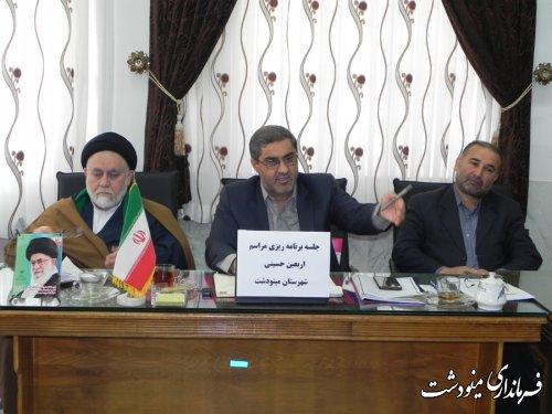 برنامه ریزی پیاده روی اربعین حسینی در شهرستان مینودشت
