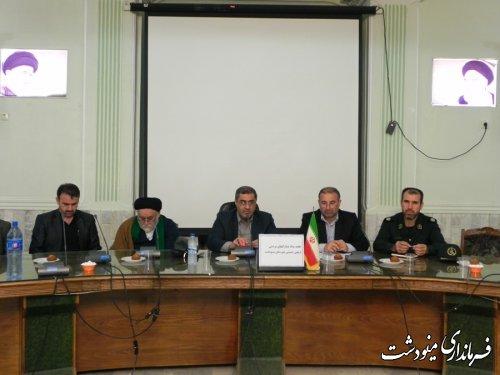 برگزاری سومین جلسه ستاد مشارکتهای مردمی اربعین حسینی در مینودشت