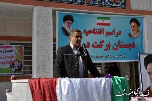 افتتاح دبستان برکت دوزین در شهرستان مینودشت