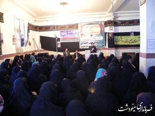 برگزاری همایش خانواده و آسیب های اجتماعی در حسینیه بخش کوهسارات مینودشت