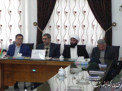 برگزاری جلسه صیانت از حقوق شهروندی در مینودشت