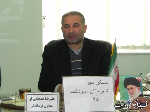 بررسی مشکلات مسکن مهر شهرستان مینودشت در فرمانداری
