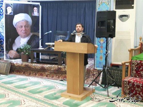 مدیر کل سیاسی و انتخابات استانداری : نقش آیت الله هاشمی رفسنجانی در توسعه کشور بر کسی پوشیده نیست