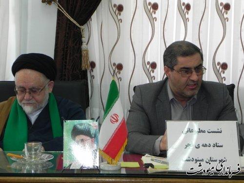 تشریح برنامه های اجرایی دهه ی مبارک فجر شهرستان مینودشت در نشست خبری