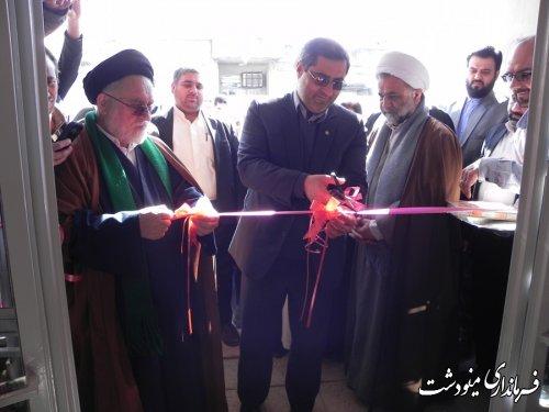 افتتاح دفتر نمایندگی اداره اوقاف و امور خیریه شهرستان مینودشت