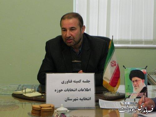 برگزاری سومین جلسه ستاد انتخابات شهرستان مینودشت